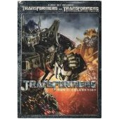 TRANSFORMERS MOVIE COLLECTION (2 DVD)