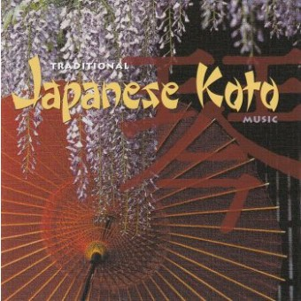 TRADITIONAL JAPANESE KOTO MUSIC